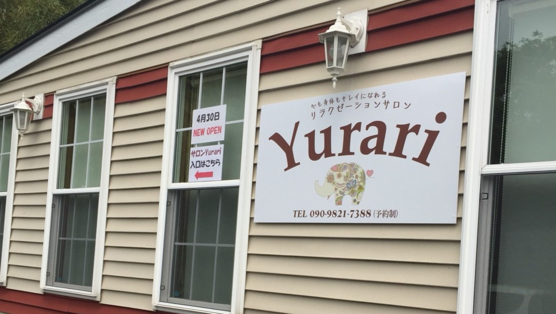 Salon Yurari